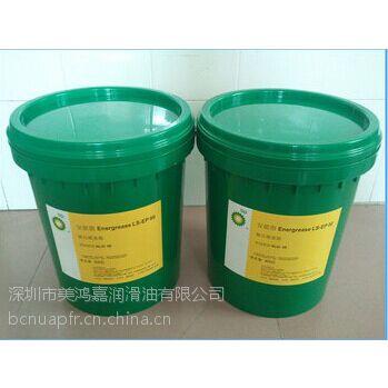 浙江BP安能欣SG-XP150齿轮油,BPSG-XP150报价