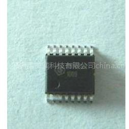 供应小体积低价格高灵敏度无线接收芯片,SYN500/SYN510/SYN520