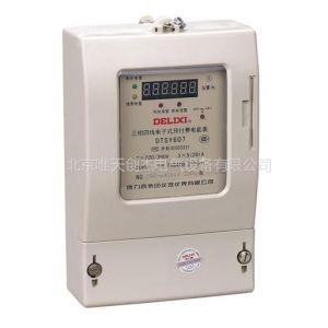 供应德力西电表三相预付费电能表DTSY607-10(40)A