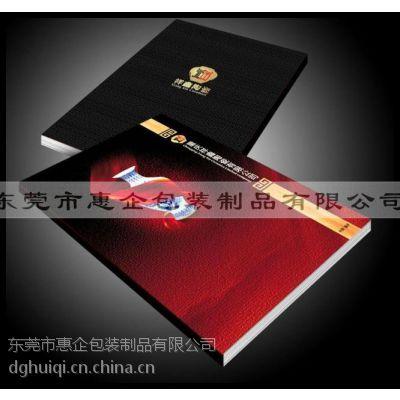 供应东莞南城企业宣传画册|东城产品说明书|A4A5|黑白|莞城彩色说明书印刷定做价格