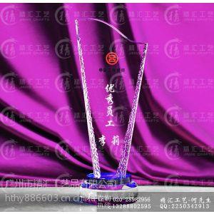 供应东莞企业销售状元水晶奖杯制作,东莞企业销售奖杯制作,东莞活动比赛奖杯制作