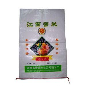 化工编织袋生产基地,山东化工编织袋厂家,化工编织袋