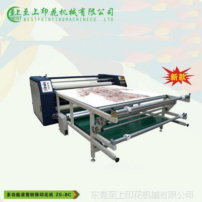 供应转移印花机器  双工位烫钻机 滚筒式升华机 鞋材转印机