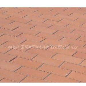 供应优质北京地区烧结路面砖