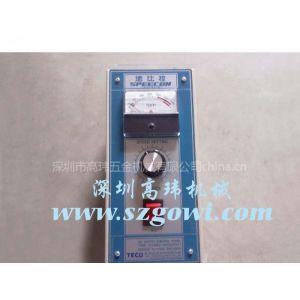 供应台湾东元(TECO)电机速比控5200-S,东元马达控制器,JVTMBS-R400JK001