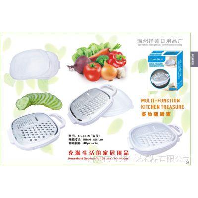 批发切丝器 切片器多用刨 蔬菜处理器 多功能刨丝器附储存盒