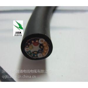 供应20芯TRVV20*1.5高柔性拖链控制电缆