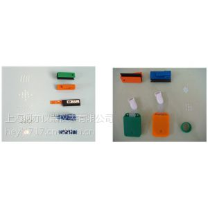供应TLD2000系列氟化锂热释光剂量片