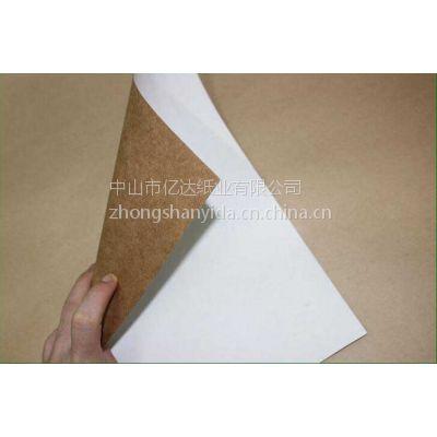 进口涂布牛卡纸-《亿达纸业》供应专业19年,各种进口涂布牛卡纸