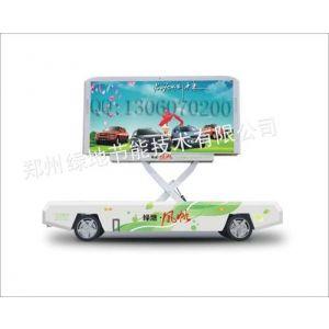 供应买LED广告车给我们打了电话在决定—郑州绿地广告车