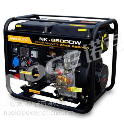 供应诺克动力190A柴油发电电焊机