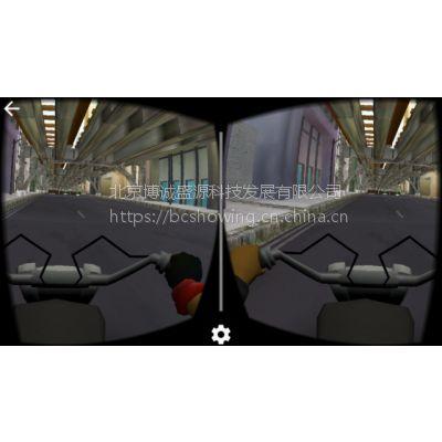 虚拟自行车游戏设备【包邮包软件升级】