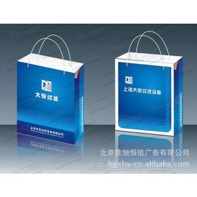 直接工厂加工手提袋印刷   四开手提袋印刷  后期印刷一条龙服务
