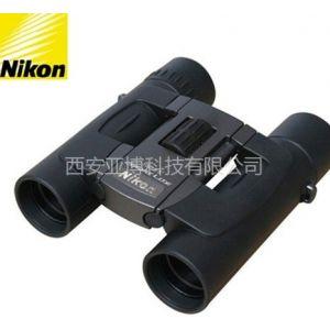 供应西安尼康8X25望远镜 西安望远镜批发13891857511