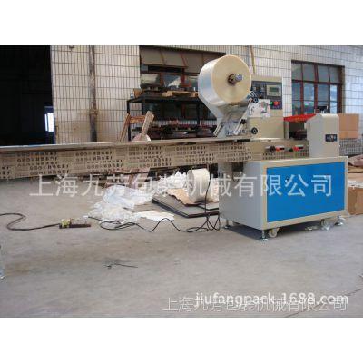 供应橡皮泥包装机,轴承包装机,樟脑丸包装机 枕包机厂家直销