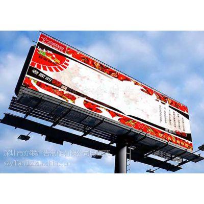 广告灯箱 亚克力灯箱制作 品质保障 专业制作 10年厂家
