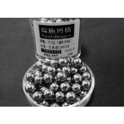 供应G10高精度SUJ2进口轴承钢直径5.556MM钢球 钢珠 滚珠