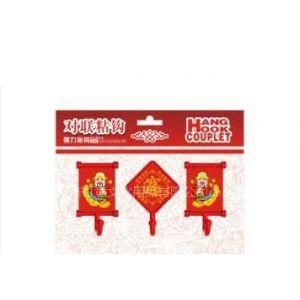 2011春节礼品批发市场,春节礼品市场,春节礼品网