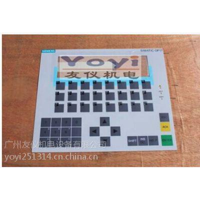 供应售 6AV3617-IJC20-0AX1、6AV3617-1JC00-0AX1 现货