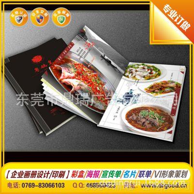 东莞高档菜谱设计制作、粤菜馆菜谱设计 菜谱定做