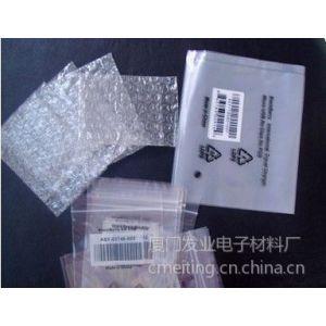 供应商家供应优质的 PE骨袋,厦门封口袋,包装袋。