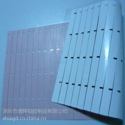 专业生产 导热硅胶垫 散热硅胶垫 导热硅胶片