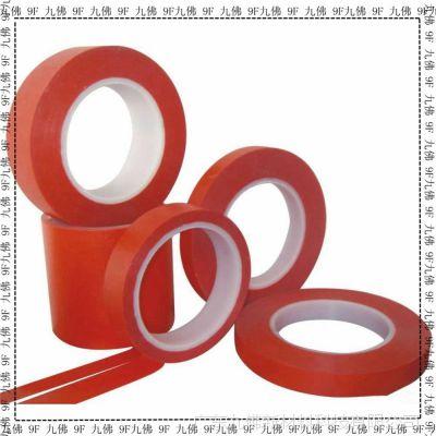 德莎pet红膜双面胶带tesa4975工业双面胶带厂家直销