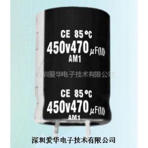 供应250V330UF电解电容器 矿井开关电容器