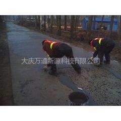 供应水泥路面修补 水泥地面修补料 水泥路面起皮起砂麻面露石子修补