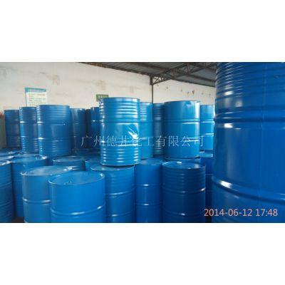 广东广州环氧大豆油德井专业生产厂家|佛山环氧大豆油|东莞环氧大豆油|深圳环氧大豆油