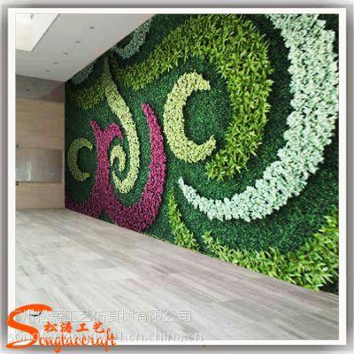 仿真植物花墙垂 直绿化 立体室内人造植物墙 定做绿色环保仿真草墙