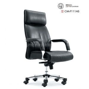 供应虹桥办公家具 老板椅真皮椅子办公椅大班椅电脑椅家用办公转椅 气动椅