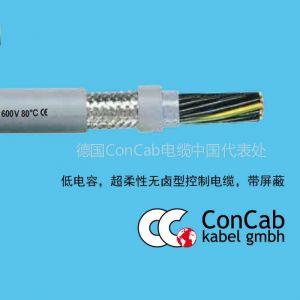 供应拖链电缆PUR-C-592_低电容超柔性无卤型控制拖链电缆_带屏蔽