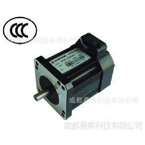 森创/和利时57BL-1010H1-LS-B无刷直流电机 四川成都供应|武汉