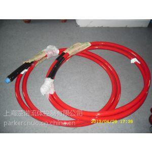 供应Parker天燃气软管5CNG加气管上海派克一级分销商