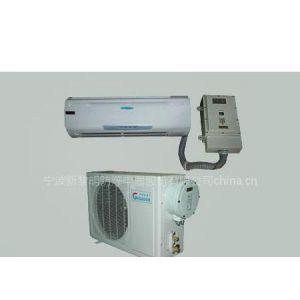 供应BK防爆空调(壁挂式)/新黎明防爆空调/美的空调/格力空调