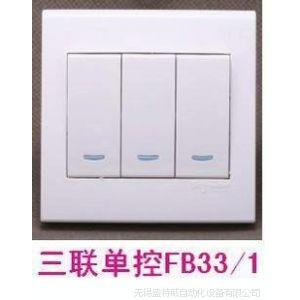 供应施耐德蓝韵F86系列开关面板 16A大电流开关 三位单控带荧光开关