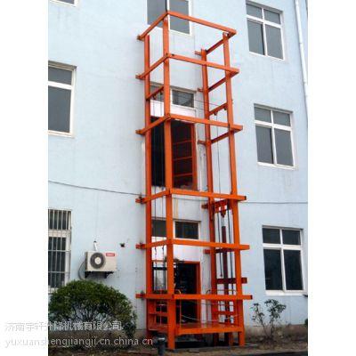 供应万源市哪里有卖液压升降机的-简阳市有卖铝合金升降机的吗-西昌市导轨升降货梯生产厂家