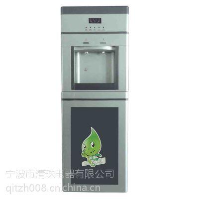 清珠压缩机制冷直饮机全国招商