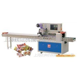 供应专业生产枕式包装机/食品月饼包装机(重点推荐。欢迎选购)