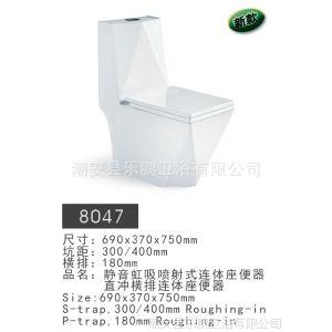 供应8047钻石虹吸连体座便器款高档优雅大方马桶坐便器(卫浴)