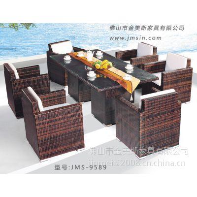 金美斯户外家具花园庭院藤编餐桌椅组合室外休闲藤椅阳台咖啡厅仿藤套件JMS-9589