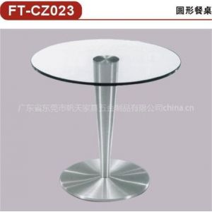 供应铝制喇叭餐桌底座,喇叭形桌子底座,铝喇叭桌脚,铝喇叭台脚