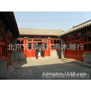 供应四合院修建 中式仿古建筑 北京四合院装修 四合院木结构订做 北京厂