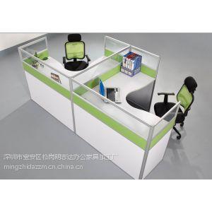 供应明志达深圳办公家具厂家专业生产款组合办公屏风