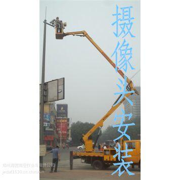 供应出租郑州高空车,价格***