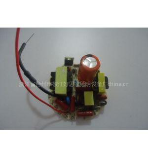 供应|节能灯多少钱|三基色节能灯|u型节能灯|节能灯组装|螺旋节能灯|飞利浦节能灯