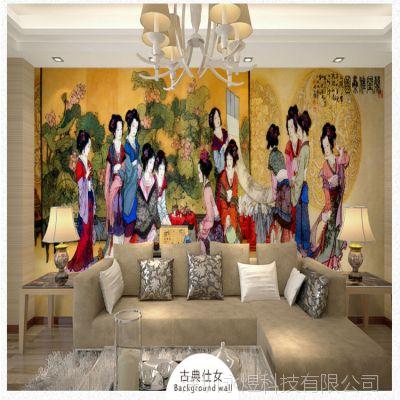 无缝壁画厂古代名著侍女图大型壁画 餐厅酒店背景墙专用指定壁画