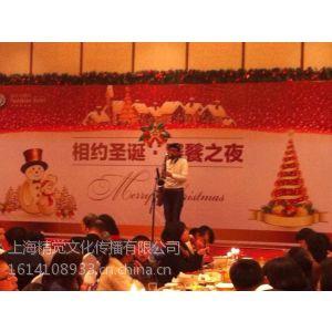 供应上海专业年会主持人,专业主持人台词撰写