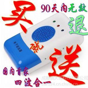 猫大哥QC超声波电子驱鼠器如何预防家里进了老鼠怎么办?家里老鼠多怎么消灭,家庭如何灭鼠方法